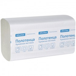 "Полотенца бумажные OfficeClean ""Professional""(V-сл)(H), 1-х сл., 250л/упак, 21*21,6, серый, 262662"